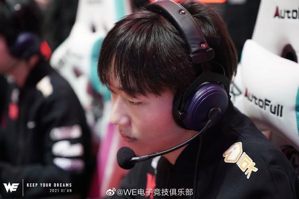 사진=WE 공식 웨이보, 미싱