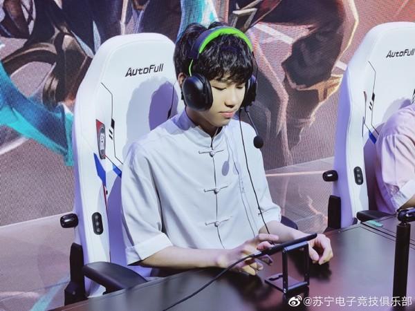 사진=수닝 공식 웨이보, 'ON'(온)