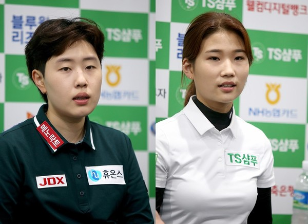 사진=PBA/김세연(왼쪽), 용현지
