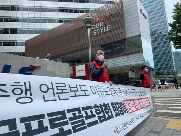 사진= 파업 단행중인 KPGA지회의 시위 현장, KPGA지회 제공