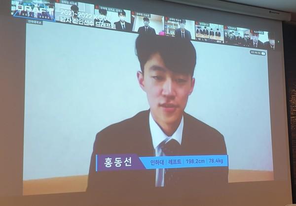 사진= 신인 드래프트에 참가해 현대캐피탈의 1순위 지목을 받은 홍동선, 연합뉴스